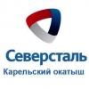 АО «Карельский окатыш» предлагает к реализации невостребованные ТМЦ