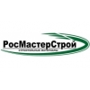 Кирпич шамотный легковесный ШЛ-0, 4  ШЛ-1, 0 ШЛ-1, 3
