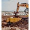 Дорожно-строительная техника от официального дистрибьютора – ООО «Тяжмаш»