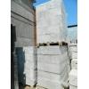 Пенобетонные блоки.  Пеноблоки.  Блоки из ячеистого бетона.  Ячеистый бетон.