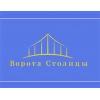 Продажа и установка ворот и рольставен в Москве и области