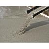 Высокопрофессиональное изготовление и продажа бетона от компании «Веко Бетон»