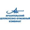 ОАО «Архангельский ЦБК» реализует на сторону оборудование б/у и неликвиды