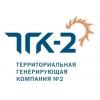 """ОАО """"ТГК-2"""" реализует неликвиды"""