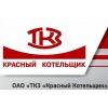 ОАО ТКЗ «Красный котельщик» продает металлопрокат в ассортименте