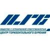 ООО «Центр горизонтального бурения» реализует Буровое оборудование,  Металлопрокат