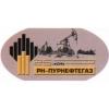 ООО «РН-Пурнефтегаз» продает неликвиды