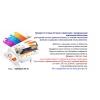 Продаются действующие проекты для частного удалённого бизнеса с точными показателями прибыли