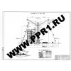 Разработка ППР - Проектов Производства Работ на общестроительные виды работ