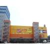 ГЕОДИЗАЙН завершил проект реконструкции объекта торговой недвижимости в Невском районе