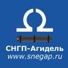 Абсорбент- Олигомеризат