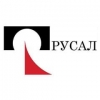 ЗАО « РУСАЛ Глобал Менеджмент Б. В. » (филиал в г.  Москве)  реализует неликвиды