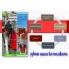 запрос базальтовое волокно для армирОвания бетОна